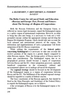 "Klemeshev A., Bryushinkin V., Fedorov G. The Baltic Center for Advanced Study and Education ""Russian and Europe: Past, Present and Future"" about The Strategy of ""Region of Cooperation""."